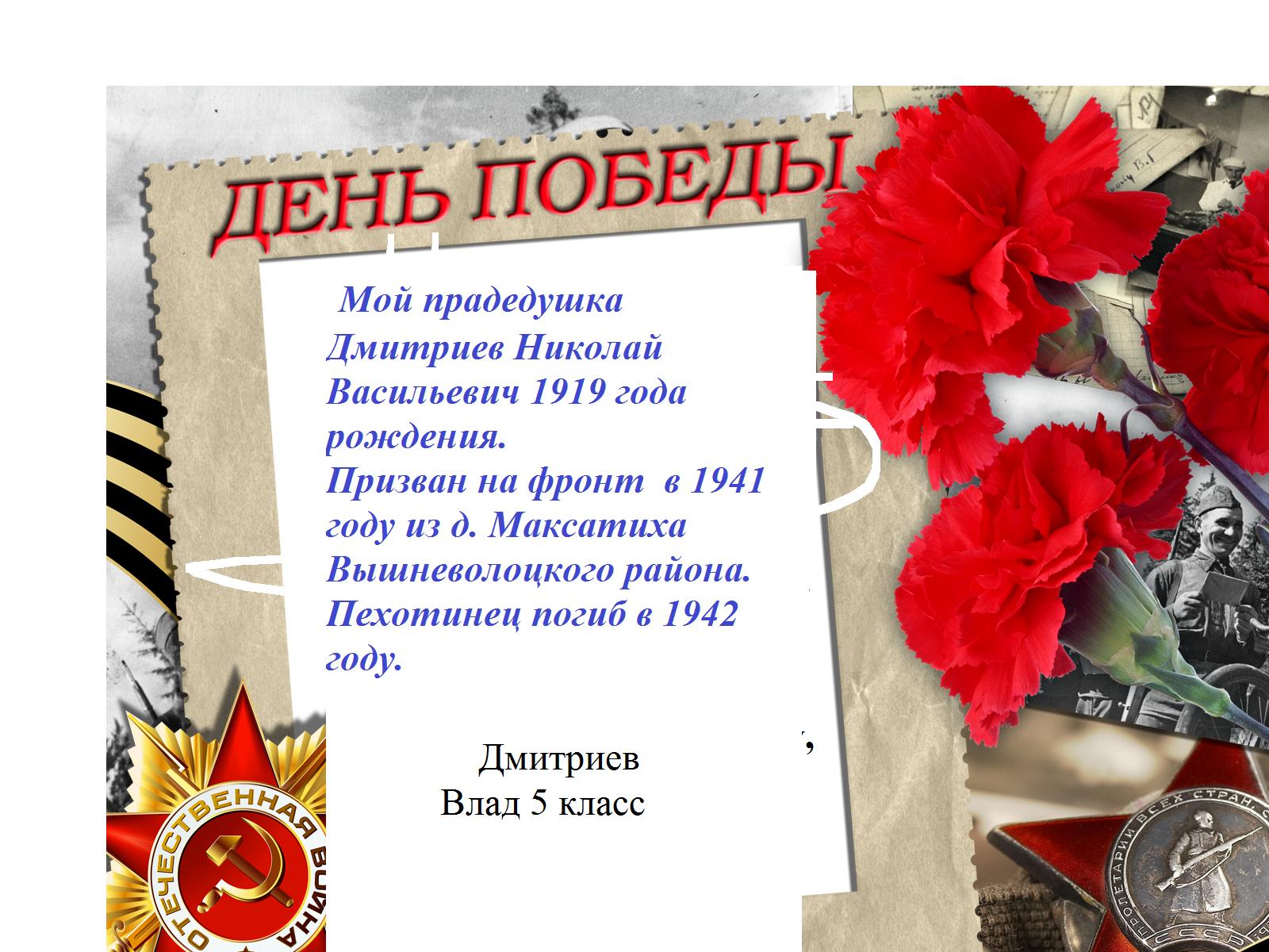 27514-kopiya-2